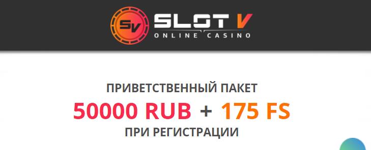 бонус казино Слот В